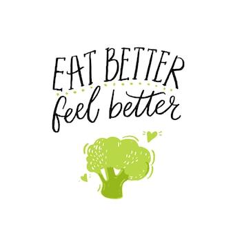 더 잘 먹고 기분이 좋아집니다. 건강 식품, 다이어트에 대한 영감을 주는 인용문. 손으로 그린 브로콜리 그림입니다.