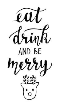 음료수를 먹고 즐거운 손글씨가 되세요