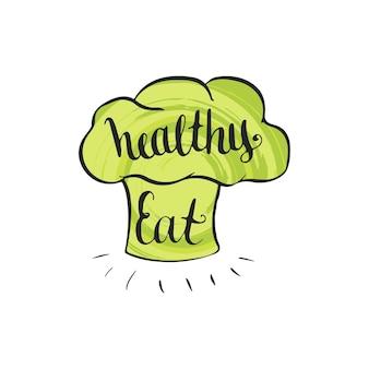 健康的に食べる。料理の帽子の形の手書きのフレーズ。モチベーションポスター