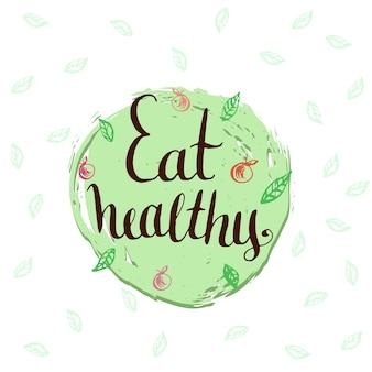 健康的な手書きのフレーズフレーズを食べる
