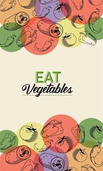 野菜のレタリングを食べる