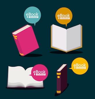 Ebookデザイン