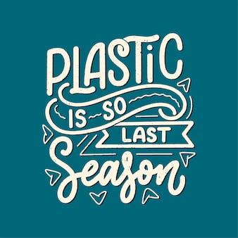 布用エコバッグプリント。小売広告。環境コンセプトの引用をレタリングします。