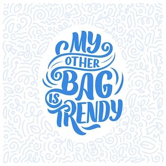 Эко сумка для печати на ткани. розничная реклама. надпись цитата для концепции окружающей среды.