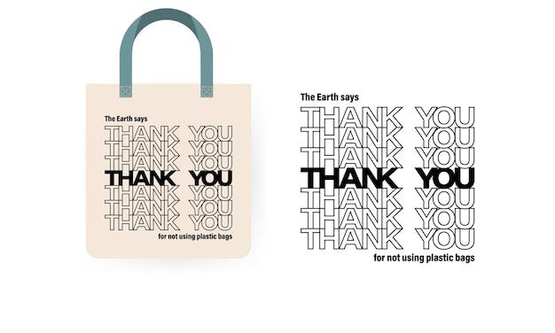 エコバッグ。再利用の概念。ビニール袋を使わないでくれてありがとう。