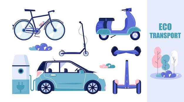 Эко городской транспорт в общественном парке. персональный электротранспорт, зеленый электросамокат, гироскутер, гироскутер, велосипед, автомобиль и байк. экологический автомобиль, концепция городской жизни