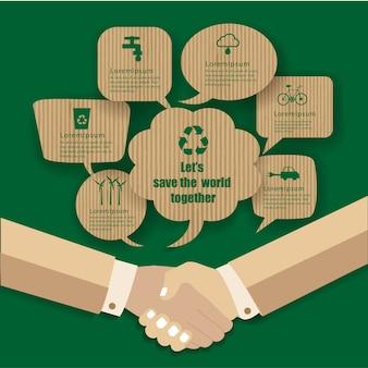 Эко-дизайн - рукопожатия идут, чтобы спасти мир. зеленая и устойчивая концепция