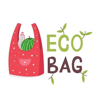 エコファブリック食料品ショッピングバッグ