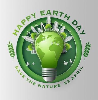 친환경 및 지구의 날 개념입니다. 프리미엄 벡터