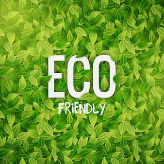 緑の葉、ベクトルイラストとエコフレンドリーなバナー