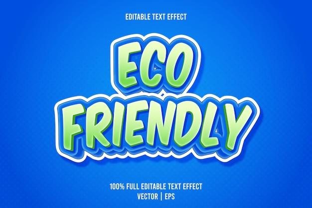 環境にやさしい編集可能なテキスト効果エンボス漫画スタイル