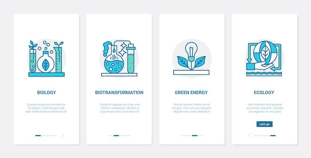 에코 그린 에너지, 생태 생물학 ux, ui