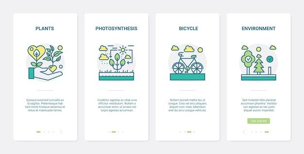 생태를 저장하는 에코 그린 기술. ux, ui 온 보딩 모바일 앱 세트 저장 환경 기호, 식물 광합성, 친환경 자전거 운송