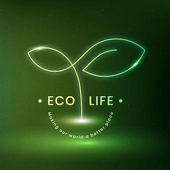 Эко жизнь экологический логотип вектор с текстом