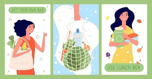 エコライフスタイルカード。生地の買い物袋と再利用可能なお弁当を使用して、無駄をゼロにします。人々は惑星のポスターテンプレートを気にします。生態学、健康的な生活のベクトル図。ショッピングに再利用可能なエコ