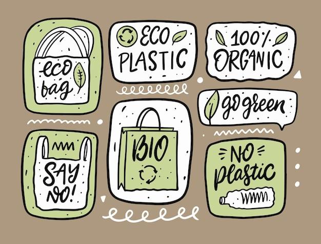 Эко, органические и натуральные каракули набор элементов иллюстрации
