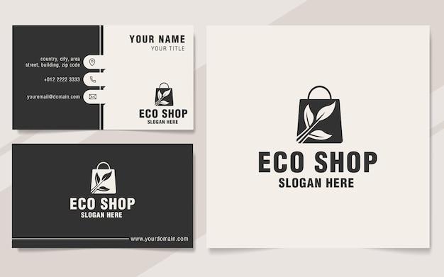 Эко магазин логотип шаблон вензель стиль