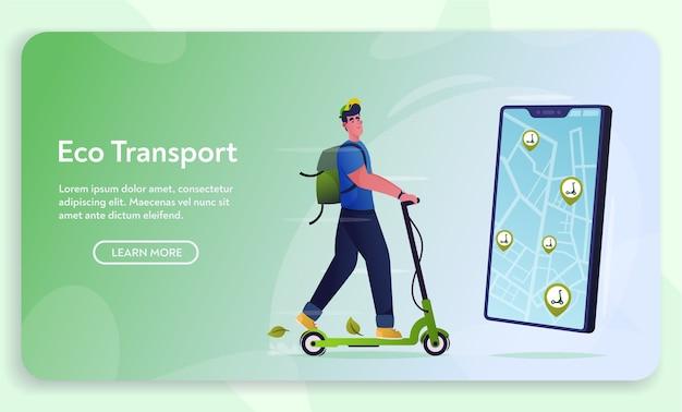 Концепция экологического транспорта. арендуйте и катайтесь на электросамокате. векторные иллюстрации шаржа. крутой молодой персонаж. городская активность. местоположение и отслеживание на смартфоне