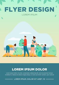 海や海のビーチをゴミから掃除するエコボランティア。人々、子供連れの家族がゴミを収集し、屋外でゴミを分別します。生態学、惑星、自然のベクトル図