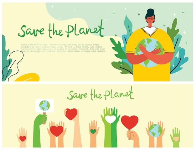 緑のエコエネルギーの概念のイラストeco背景と引用地球を救う、緑を考える、廃棄物のリサイクル
