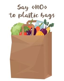 Экологичный бумажный пакет с продуктами, овощами и мясом, концепция нулевых отходов без пластиковых векторных иллюстраций, изолированных на белом фоне