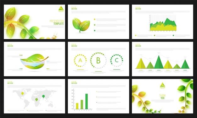 エコロジカルプレゼンテーションテンプレートが設定されます。