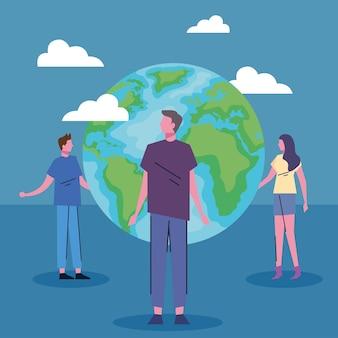 Экологи с планеты земля