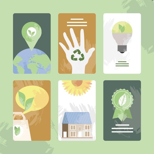 생태 및 환경 카드