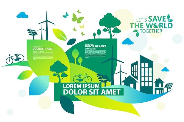 エコロジーと環境保全の創造的なアイデアのコンセプトデザイン