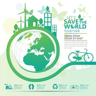 생태 및 환경 보전 창의적인 아이디어 컨셉 디자인