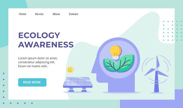 웹 웹 사이트 홈페이지 방문 페이지를위한 머리 바람 태양 에너지 캠페인의 생태 인식 전구 잎