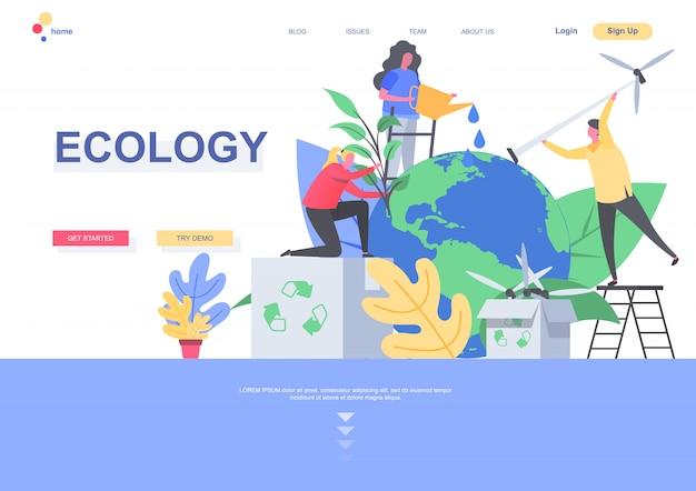 生態フラットランディングページテンプレート。地球惑星を気遣い、水やりや植樹の状況を人々が気にかけている。人のキャラクターのあるwebページ。グローバルエコロジーとクリーングリーンエネルギーの図