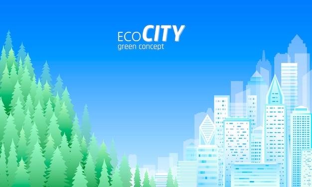 Ecology friendly city. green energy cityscape skyline world environment day.