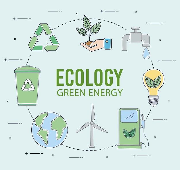 Иконки экологии вокруг