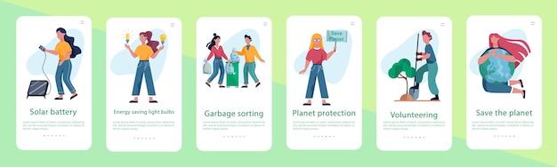 生態学。リサイクル、ゴミの分別、代替エネルギーのアイデア。