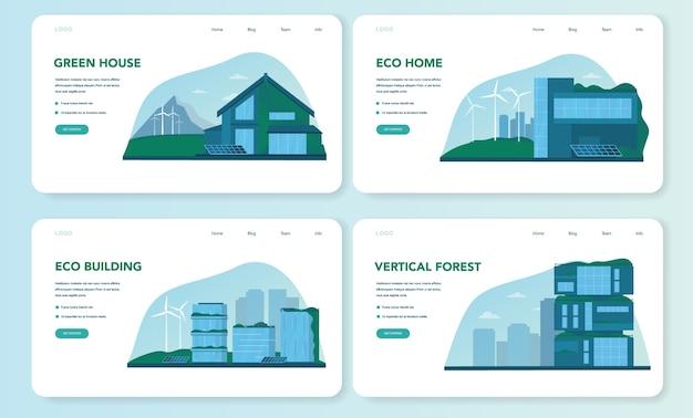 생태 웹 방문 페이지 세트. 수직 숲과 녹색 지붕이있는 친환경 주택 건물. 도시의 좋은 환경을위한 대체 에너지와 녹색 나무. 벡터 일러스트 레이 션