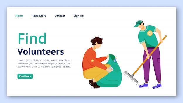 ボランティアのランディングページテンプレートを見つけます。自主活動のウェブサイトインターフェイスのアイデアとフラットのイラスト。 ecologycareホームページのレイアウト。コミュニティ作業日webバナー、webページ漫画コンセプト
