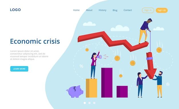 Экономический кризис, бизнес и концепция финансов. герои мультфильмов, стоя возле шкалы инфографики с громкоговорителем, деньги падают на землю. человек тянет стрелку вверх.