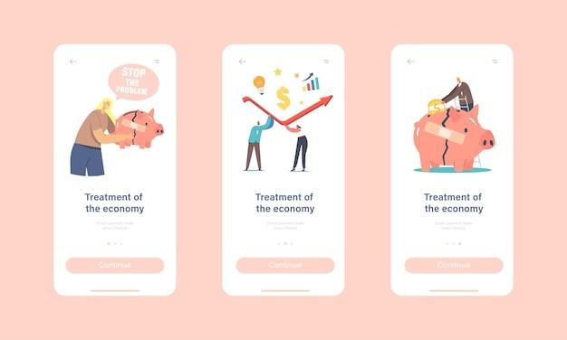 경제 회복 및 치료 모바일 앱 페이지 온보드 화면 템플릿. 비즈니스 사람들 캐릭터는 글로벌 위기 개념 동안 함께 작동하는 상승 화살표 그래프에서 살아남습니다. 만화 벡터 일러스트 레이 션