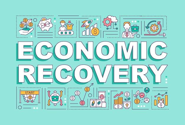 경제 회복 단어 개념 배너