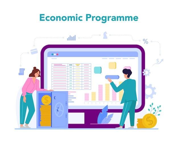 経済学と金融のオンラインサービスまたはプラットフォーム。