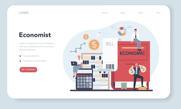 경제학자 개념. 예산 웹 배너 또는 방문 페이지.