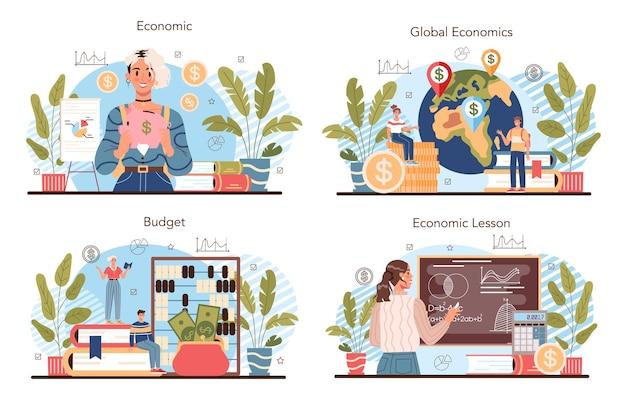 Набор концепции предмета школы экономики. векторные иллюстрации в мультяшном стиле