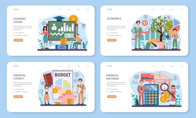 エコノミースクールの教科のウェブバナーまたはランディングページセット。グローバル経済学とお金を勉強している学生。事業資本、投資、予算のアイデア。漫画スタイルのベクトル図