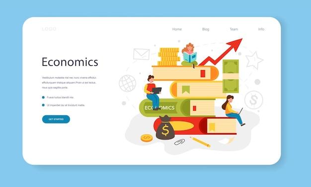 経済学の教科のウェブバナーまたはランディングページ。経済学と予算を勉強している学生。世界経済、投資、基盤のアイデア。漫画スタイルのベクトル図