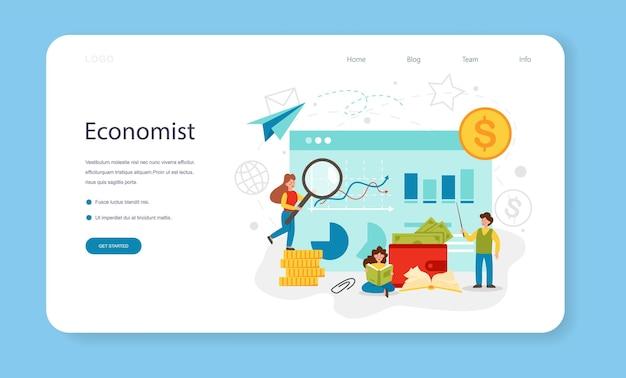 経済学の教科のウェブバナーまたはランディングページ。勉強している学生