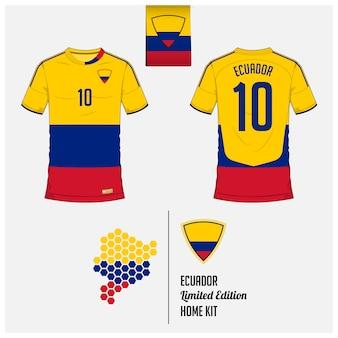 エクアドルサッカーユニフォームまたはサッカーキットのテンプレート