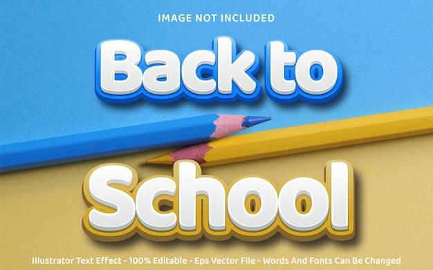 Редактируемый текстовый эффект 3d обратно в школу