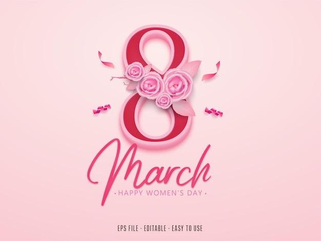 Редактируемый 8 марта счастливый женский день