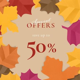 종이 공예 스타일의 편집 가능한 가을 잎 템플릿